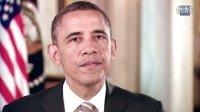 奥巴马每周演讲视频20130330