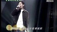 王傑-不孤單 讓我永遠愛你