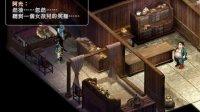 仙剑奇侠传2 实况流程解说 第3段