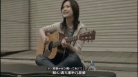 [Y.U.I字幕组]YUI 3rd Tour 2008 ~I LOVED YESTERDAY~ 中日双语