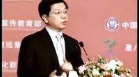 企业家修炼:第12届学习型中国世纪成功论坛04_(new)