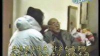 03集《上海寓所随缘开示》