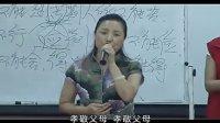 王竑錡  老师【经典智慧  觉悟人生 】(四)