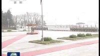 习近平举行仪式欢迎文莱苏丹哈桑纳尔访华 130405