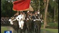 习近平举行仪式欢迎缅甸总统访华 130405