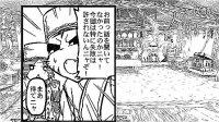 无名的艾露猫(中文字幕)04