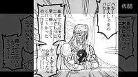 无名的艾露猫(中文字幕)07(最终话)