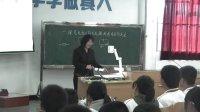 《探究電阻上的電流跟兩端電壓的關系》物理優質課