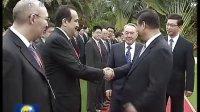 习近平举行仪式欢迎哈萨克斯坦共和国总统访华 130406