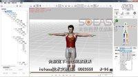 视频速报:DAZ模型导入iclone-www.nbitc.com,慧之家