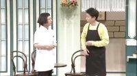 【TV】よしもと新喜劇 13.4.6