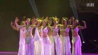 媚颜舞蹈---2013年肚皮舞艺术节晚会《遥远的思恋》