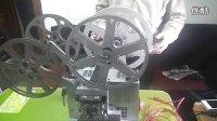 德国双臂16毫米专业电影放映机