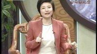 养生之道《中华好养生》 20130103 元气的秘密——养脾胃