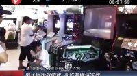 安徽卫视:男子玩枪战游戏  身临其境似实战[超级新闻场]130409