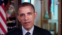 奥巴马每周演讲视频20130406