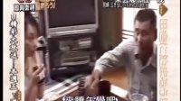 日本综艺 来去乡下住一晚 2013-0404