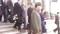1982年撒切尔夫人大会堂门口摔跤镜头