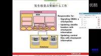 Oracle视频_CUUG_Oracle检查点-精精解(1)