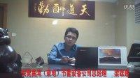 """东莞昌鸿(荣电)节能设备公司总经理梁雄超-""""肺言"""""""