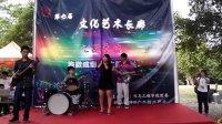scream艺术团band_信工文化艺术长廊show