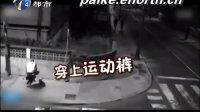 天津电视台:最淡定的逃跑 都市新拍客 130406