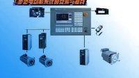 对步进电动机系统安装调试