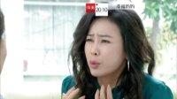 广东卫视<幸福妈妈>3 4集预告