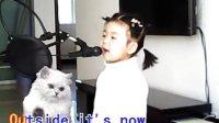 三岁 小女孩 唱英文歌 big big world 真实 无法淡定