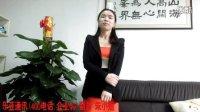 乐亚通讯(企业QQ) 副总 朱小姐 与九川网络_转化率合作感言