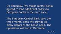 希腊债务危机和欧洲未来息息相关