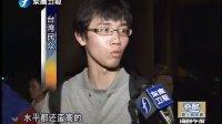 《亲情中华·欢聚台湾》大型文艺晚会台北上演 海峡午报 130415