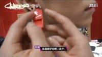 【CJLCN中字】130414 JTBC Super Joint Concert - TEEN TOP 后台