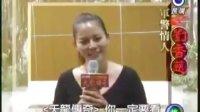 陈亚兰歌仔戏-《天龙传奇》预告