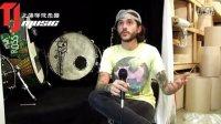 采访SJC Drums 拥有者 Mike Ciprari