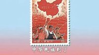 中华人民共和国国歌 义勇军进行曲