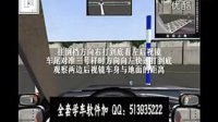 新学车规则C1学车视频教程科目一二三安全文明驾驶考试技能教学