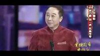 央視 2013春晚馮鞏 宋寧 小品《夫妻日記》