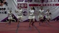 -黄玮琪Dream team hip hop达人初赛