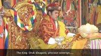 不丹王国国歌