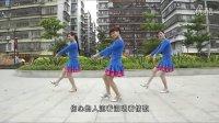 沈阳广场舞-张可儿《微信惹的祸》