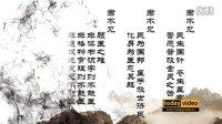 北京医学会九十年宣传片
