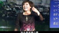 第三期徐惠红花曲选段《一峰更比一峰高》