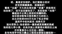 侯马国土资源局局长徐沛智贪腐渎职玩弄女性