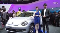 2013上海车展 - 大众进口汽车 iBeetle