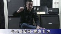 鼓手權友老师与鼓结下不解情缘 音乐摇篮网专访(1)