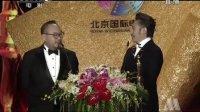 第三届北京国际电影节闭幕式