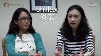 为什么中国留学生出国后不爱说英语?
