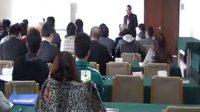 曾水良老师浙大讲座视频-家族企业治理:传承创新与可持续发展(第