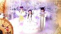 新白娘子传奇 2013台视新版片头《渡情》 赵雅芝 叶童 陈美琪